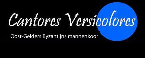 logo-Cantores